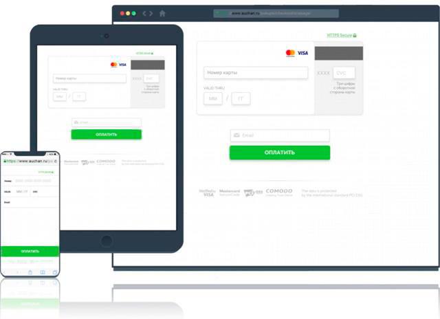 подключение онлайн оплаты вукомерс