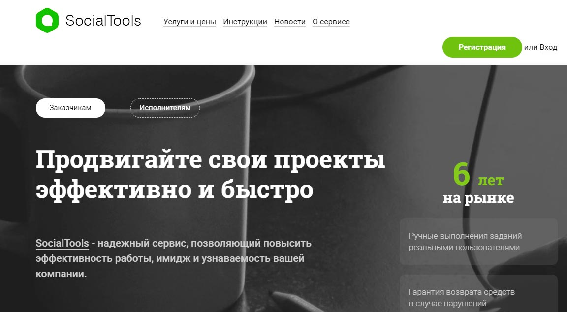 заработок в интернете на рекламе украина