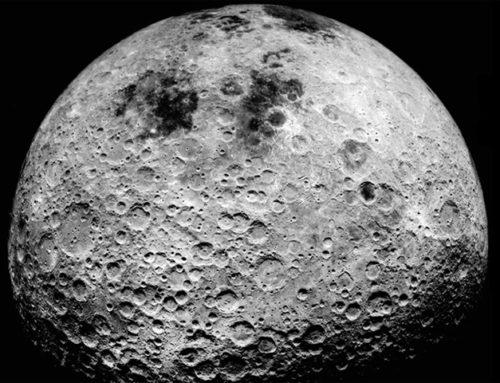 Земля воевала с луной