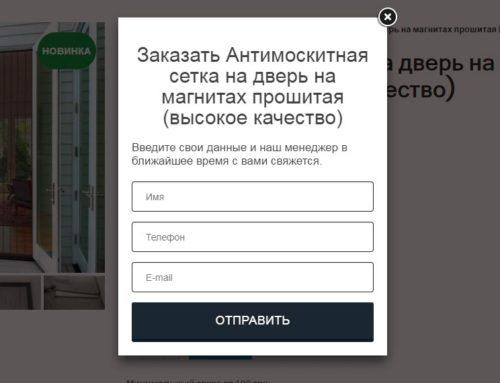 Кнопка быстрого заказа для woocommerce — купить в 1 клик
