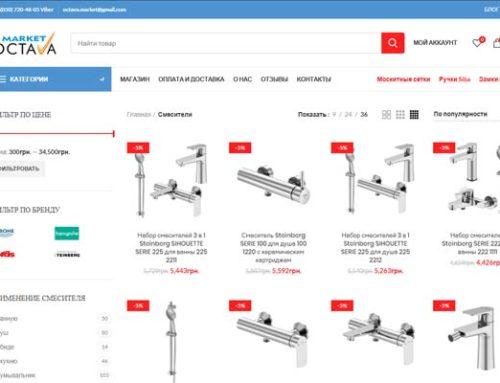 Инструкция создания магазина на wordpress для новичков